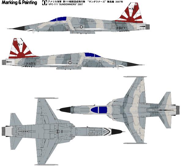 Northrop F-5E Tiger II US Navy VFC-111 Adversary Color ...