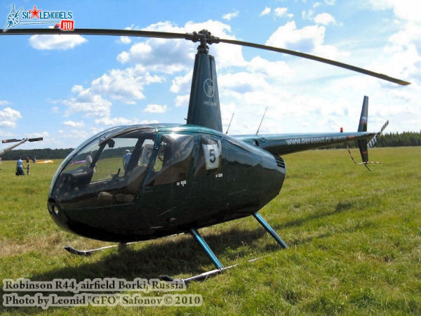 Robinson Helicopters Modeler's Online Reference