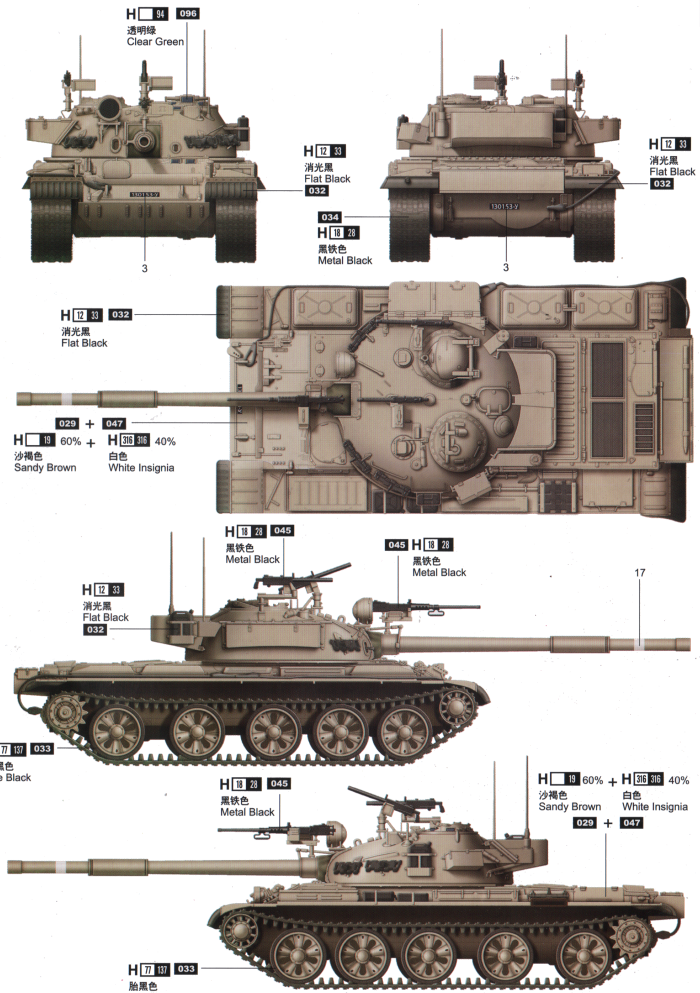 Tiran 6 Camouflage Color Profile and Paint Guide