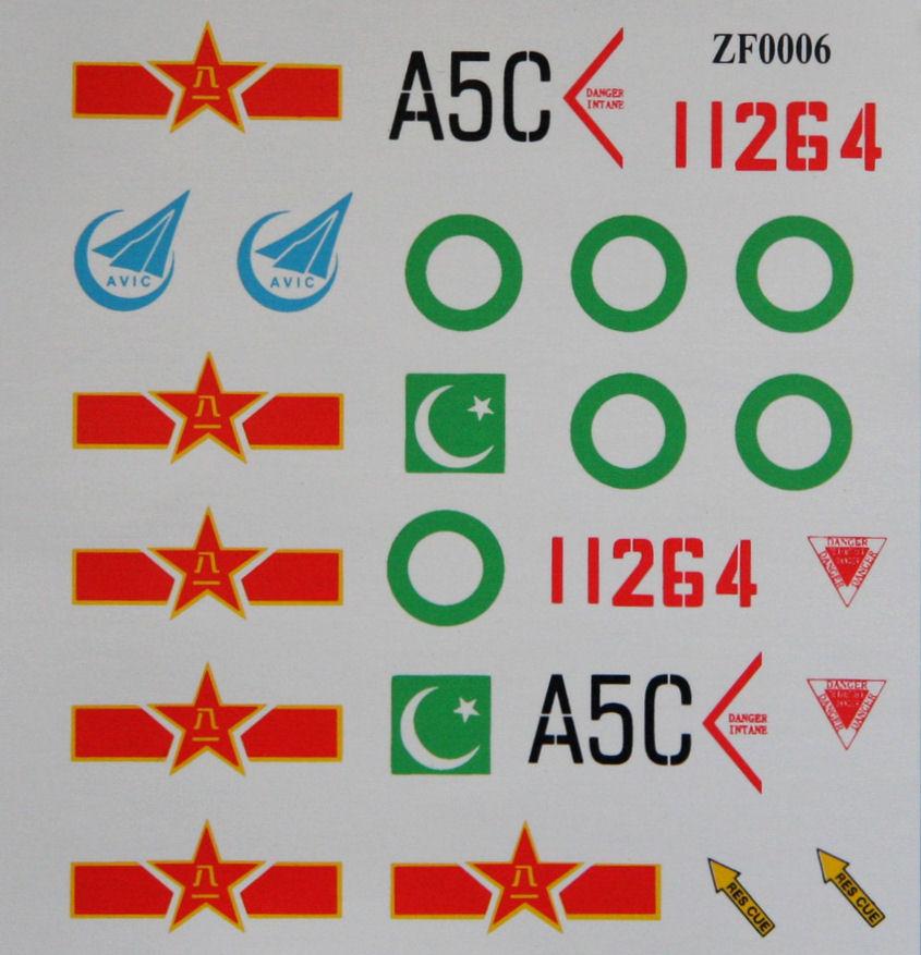 AA Sino Model F006 1 48 F 6bis A 5C Fantan Parts Image 06