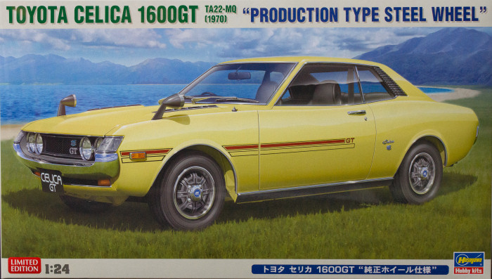 hasegawa 20265 1 24 1970 toyota celica 1600gt kit first look. Black Bedroom Furniture Sets. Home Design Ideas