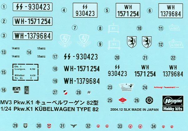 Hasegawa 24503 1 24 Type 82 K 252 Belwagen Kit First Look