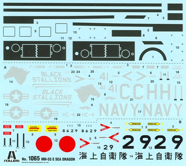 https://www.cybermodeler.com/hobby/kits/it/images/it_1065_decals.jpg
