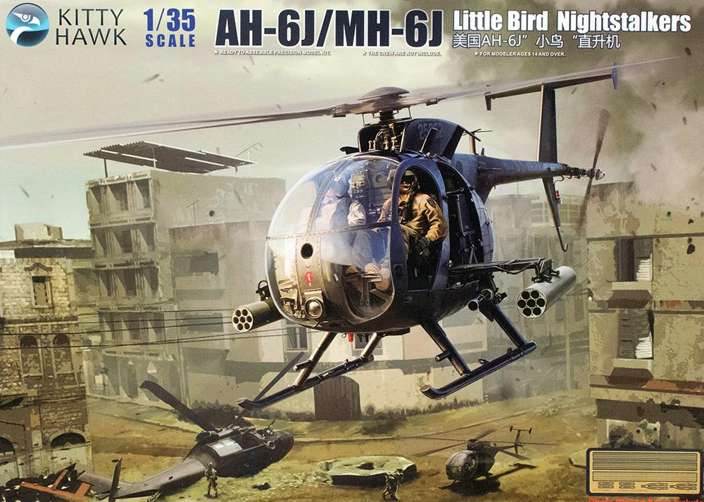 AH-6J/MH-6J Little Bird Nightstalkers