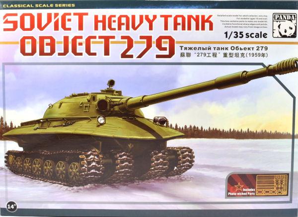 Panda 35 Soviet Heavy Tank Object 279 Kit