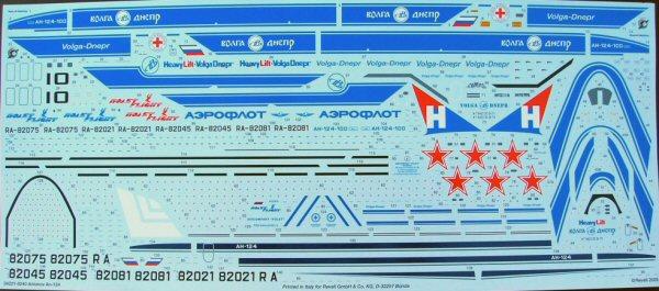 revell 04221 1 144 an 124 ruslan kit first look