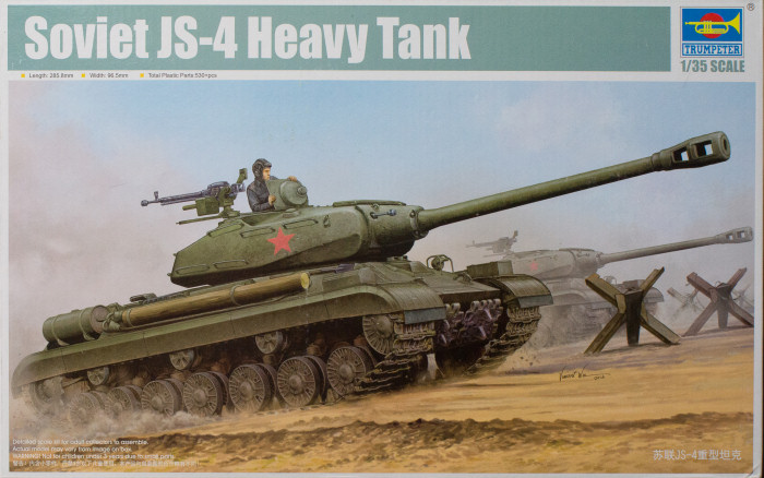trumpeter 05573 1 35 js 4 is 4 heavy tank kit first look. Black Bedroom Furniture Sets. Home Design Ideas